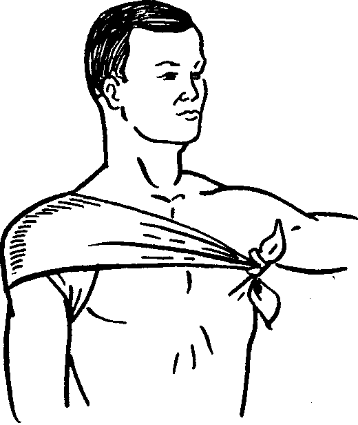 Повязка при травме локтевого сустава 11